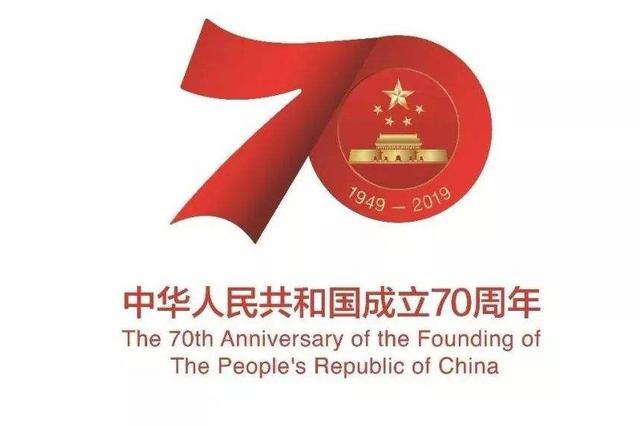 江西省黨校系統舉行慶祝新中國成立70周年理論研討