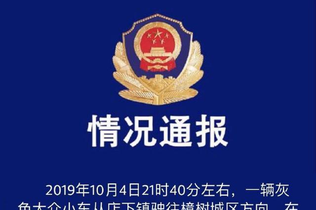 樟樹一小車墜入京九線鐵軌后燒毀 車內5人當場死亡