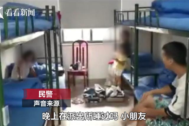 暖心!30名游客無法入住酒店 民警讓他們住在…