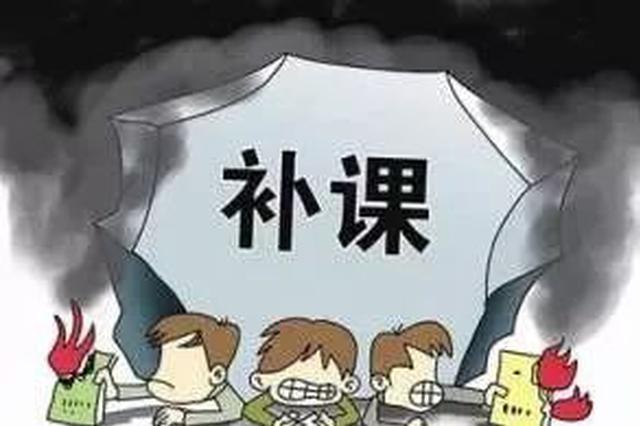 假期違規補課!武寧縣一中、萍鄉實驗學校等被點名