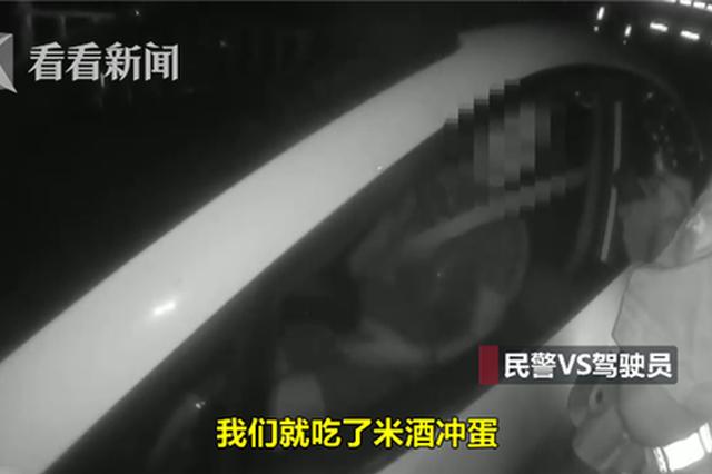 """江西:一碗家乡小吃 司机""""花了""""1500驾照被暂扣6个月"""