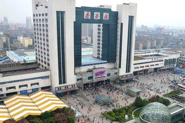 國慶長假期間 南鐵發送旅客1003萬人次