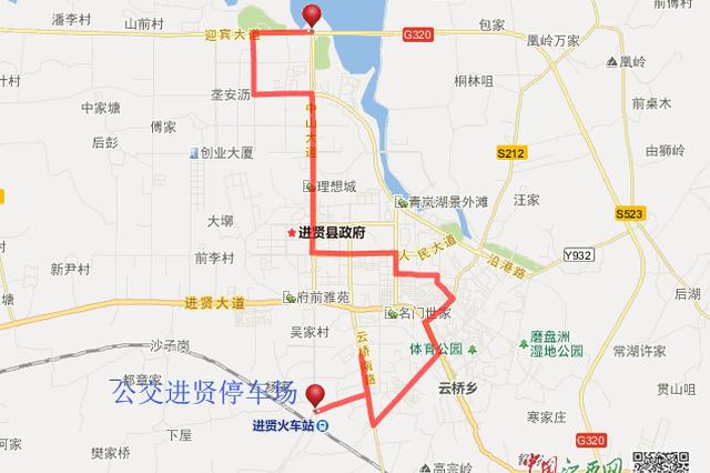 10月10日南昌公交新开一条线路 调整两条线路