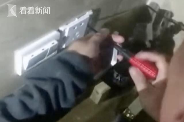 男子购针孔探头偷拍酒店 被捕时手里还有5部视频