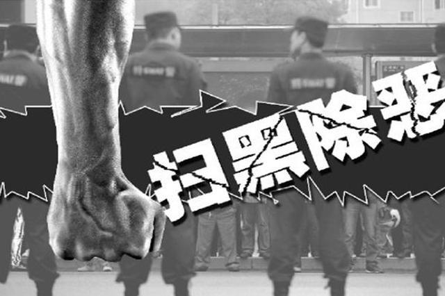 12人受审!崇仁县首例黑社会性质组织案开庭