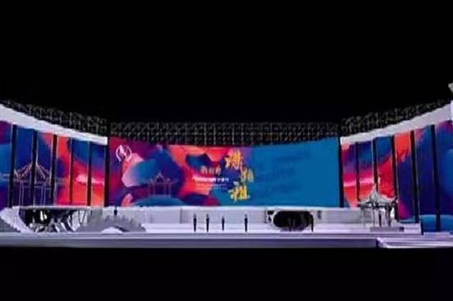 2019年汤显祖戏剧节暨国际戏剧交流月活动开幕