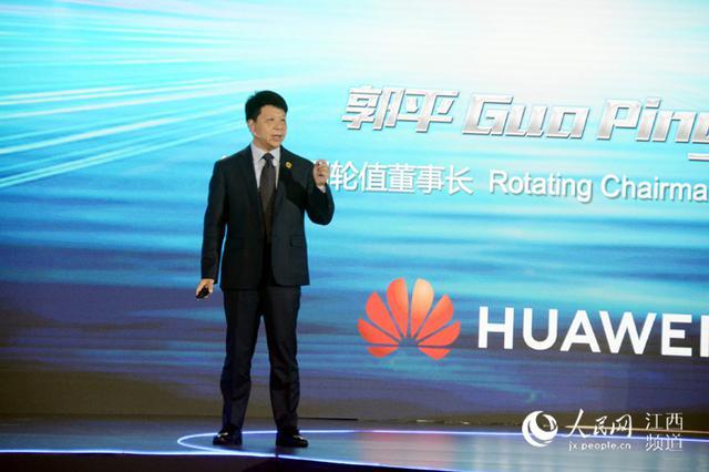华为轮值董事长郭平:华为要打造好VR高速公路