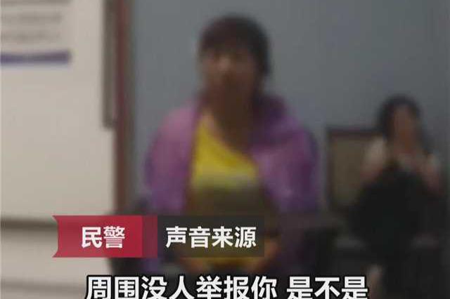 人贩子被抓称自己有心脏病 民警一声怒吼真解气