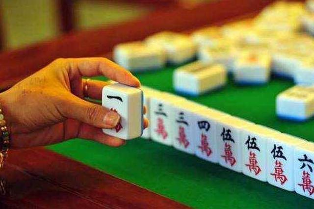 玉山:全县取缔营业性棋牌室麻将馆