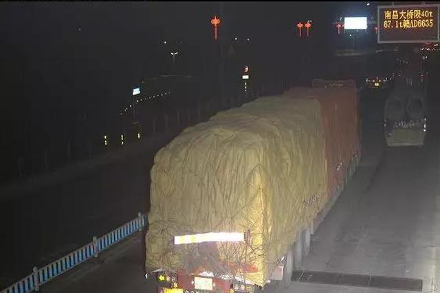 """""""科技治超""""来了 南昌将近100台货车被非现场录入执法"""
