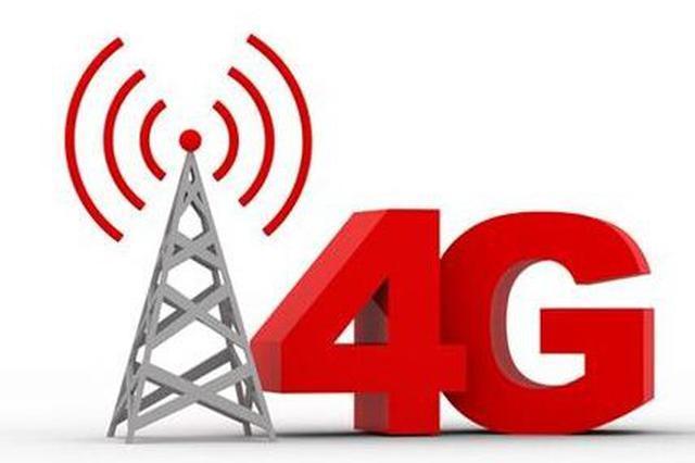 江西4A级以上景区年底前基本实现4G及无线网络覆盖