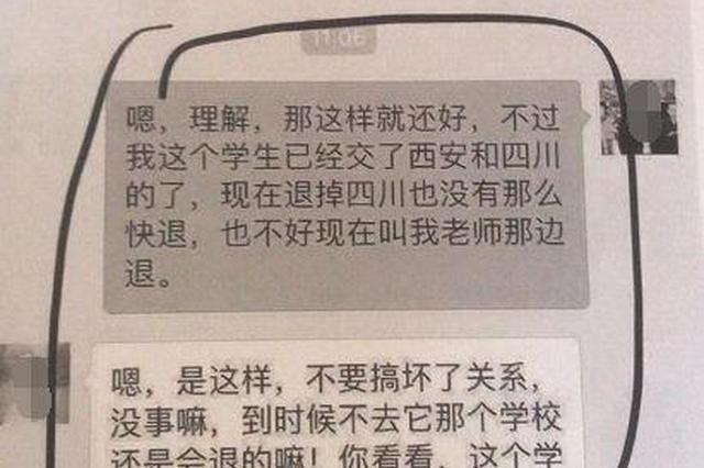 警惕这类校外培训机构 赣州多人被骗最高73万