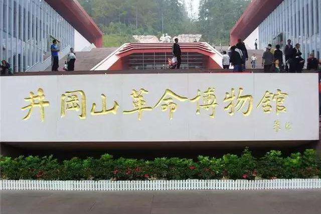 提前下达!江西获革命老区转移支付资金20.37亿元