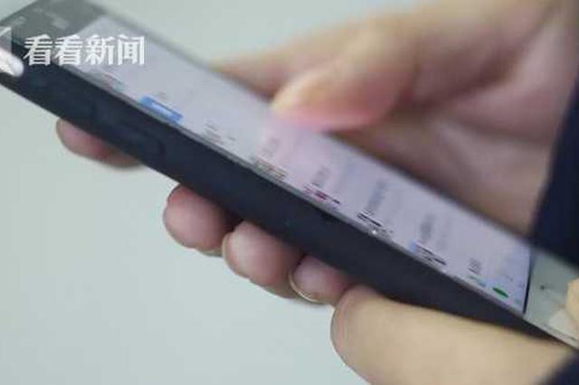 男子足疗店消费 竟转走女技师手机里的1万多元