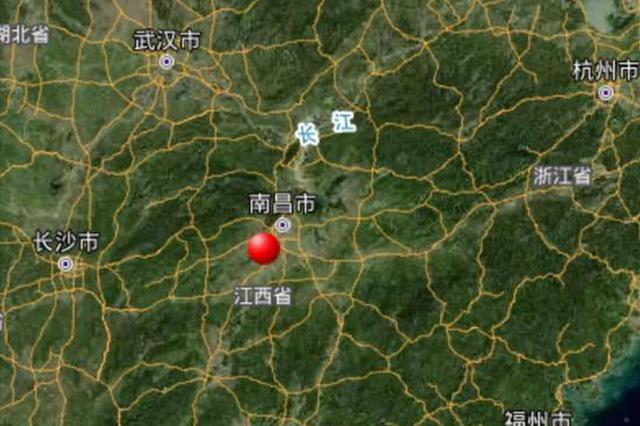 丰城发生2.7级地震 市民睡梦中被震醒