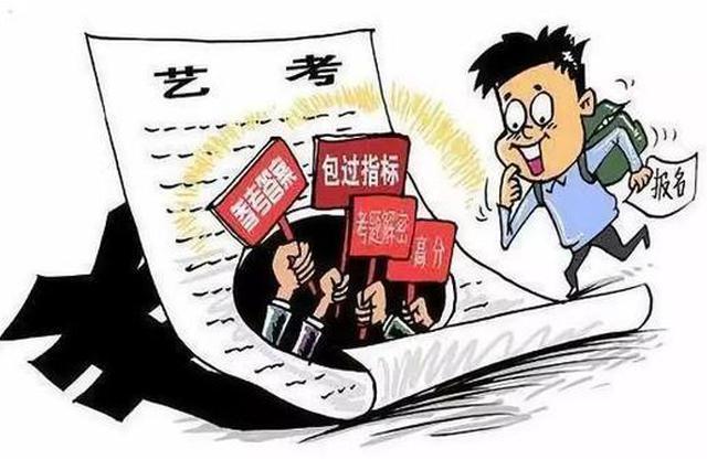 以打通关系为由 赣州一大学老师骗取考生73万余元