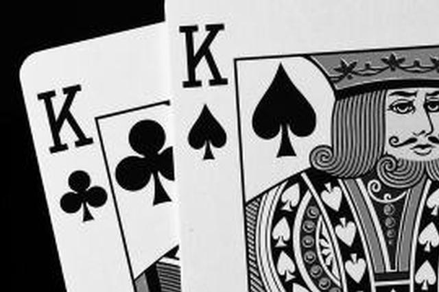 疯狂诈骗250万元用于赌博 宁都县房管局一职工获重刑