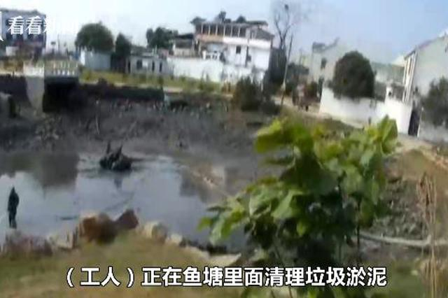 村民池塘淤泥里挖出奇怪东西 仔细一看连忙报警