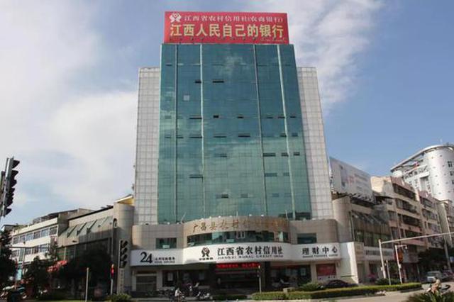 存在4项违法行为 江西广昌农商银行被罚70万