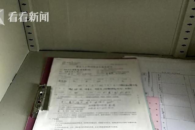 """软禁儿童暴力讨债 28岁""""女黑老大""""获刑25年"""