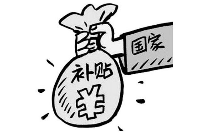 南昌:下岗失业贫困人员可领补助 每人2000元