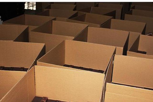 """""""双11""""过后 快递纸箱、胶带和填充料去了哪儿?"""