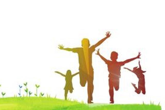 从抚养到就业 江西新政保障事实孤儿健康成长
