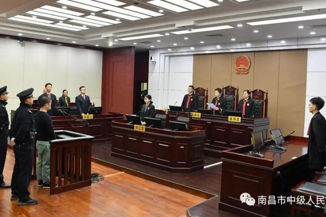 南昌实习女律师当街遇害案一审宣判 被告人被判死刑