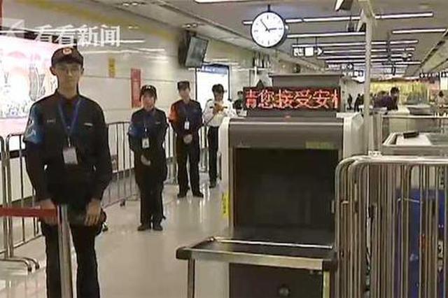 """拒安检还踹坏设备!南昌男子地铁站""""大发脾气""""被行拘"""