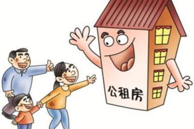 6523套房源!2019年度九江市本级公租房开始网上选房