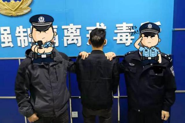 """九江首例!一小撮毛发让吸毒者""""原形毕露"""""""