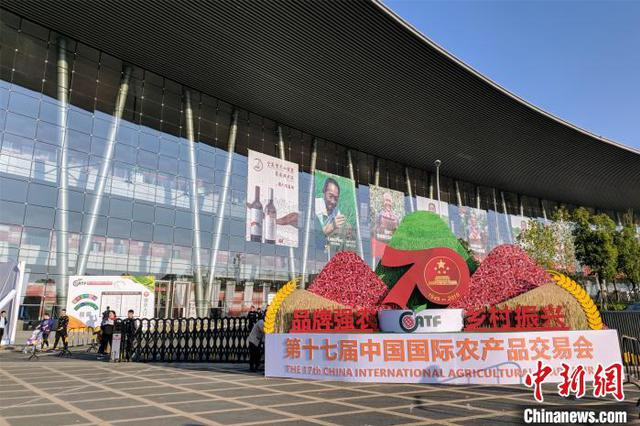 第十七届农交会江西开幕 8000余家企业参展