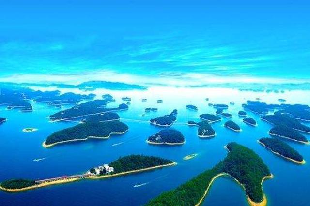 庐山西海景区通过国家5A景区景观质量评审