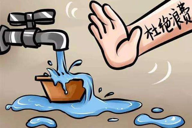"""水利部公布""""节水型达标县"""" 江西7县市区上榜"""