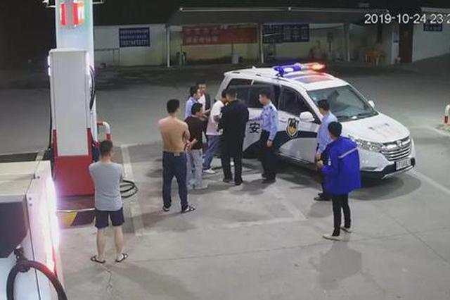 扬言炸掉加油站!抚州一男子醉酒闹事 还伤了民警