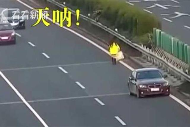 高速上突然没油 女司机抱出棉被充当警示牌