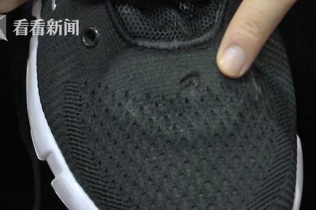 男子鞋内暗藏针孔摄像头 2个月拍90多部不雅视频