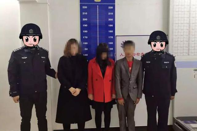 弋阳一27岁男子和43岁女子在出租屋卖淫嫖娼被抓