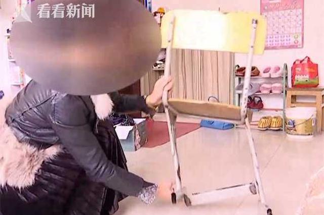 南昌:小学生凳子坏了竟让家长修 班主任称这是规定