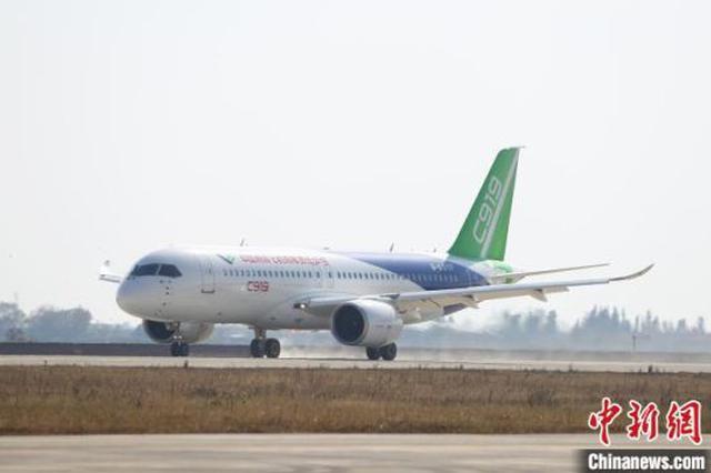 C919客机105架机首次完成空中远距离转场飞行