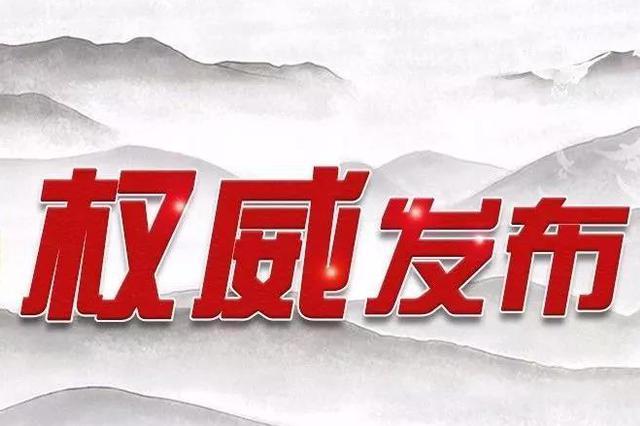 江西省再添两家制造业单项冠军企业