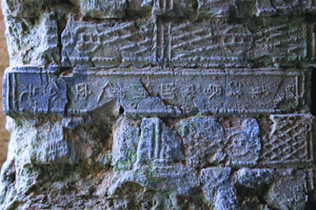 七星堆六朝墓群考古发掘取得重大成果属国内罕见