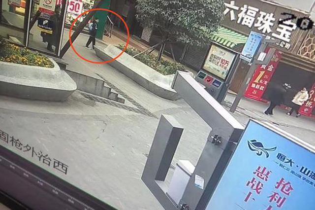 12岁男孩要钱被拒后离家 失联13天后已被找到