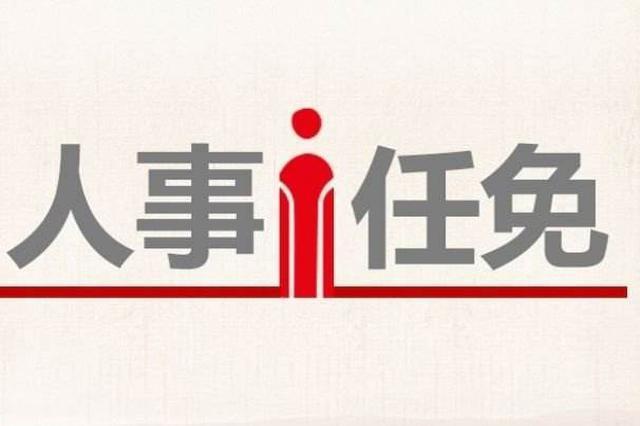 张东林任南昌城投集团公司总经理