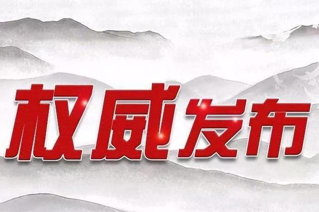 快扫二维码查阅!2019江西省直单位遴选公务员成绩公布