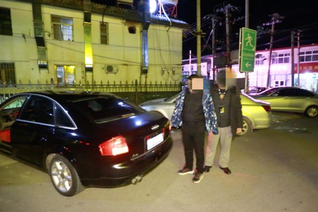 团伙专门碰瓷酒驾司机作案50余起 被警方拿下