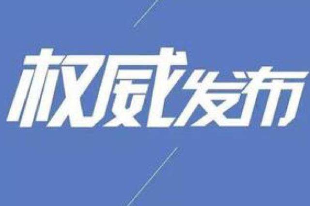 777人入闱!江西省直单位公开遴选公务员面试公告来了