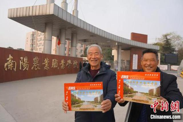 81岁和70岁大爷上大学了!网友:羞愧地捡起书本
