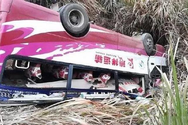 瑞金一客车侧翻致11死 涉事公司被判赔460多万