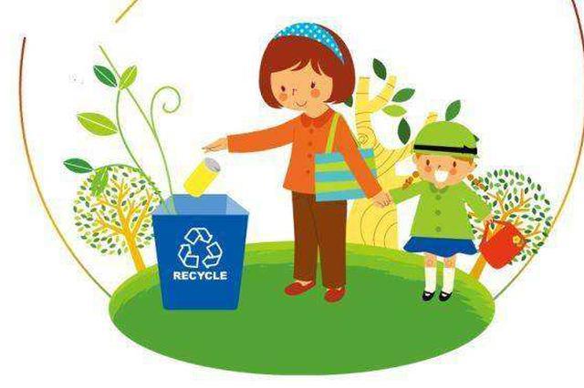 江西公共机构生活垃圾分类工作评价标准公布